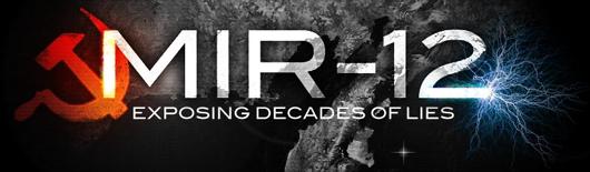 MIR-12 - Singularity Viral Marketing